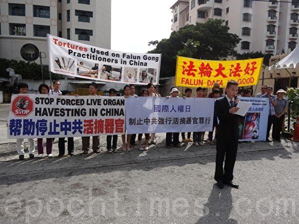 12月10日国际人权日,马来西亚法轮功学员举办了系列活动以揭露中共活摘器官的罪行。(大纪元)