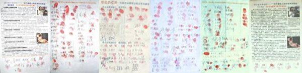 大陆民众首次反活摘签名300余人,要求调查周永康、薄熙来参与活摘器官罪行。(大纪元)