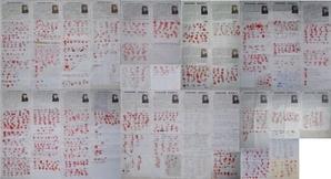 天津及周边河北地区5145名老百姓,签名营救滑连有(滑连友)。(明慧网)