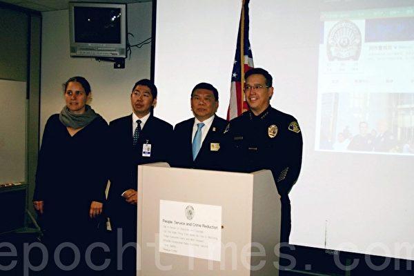 阿市警局率先開通中文微博
