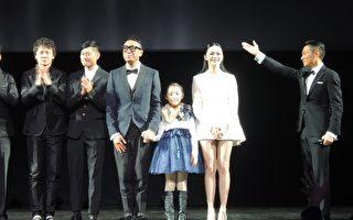亚太影展开幕  刘德华《风暴》风靡全场