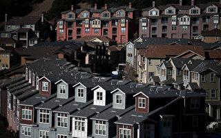 大陸房地產降溫 私募基金赴美買房出手驚人
