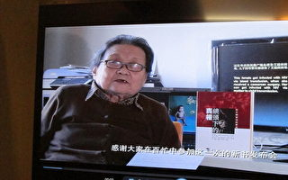 《镜头下的真相》高耀洁揭中国爱滋病实况