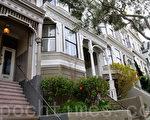旧金山湾区的房价已经接近或者超过了10年间房产泡沫的高峰。图为旧金山Russian Hill的一处房屋。(曹景哲/大纪元)