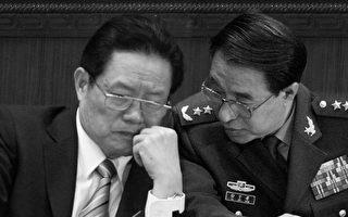 周永康案涉徐才厚  中共前軍委副主席傳被雙規