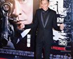 刘德华对香港的电影市场抱有希望。图为华仔在2013年12月16日《风暴》香港首映式上。(蔡雯文/大纪元)