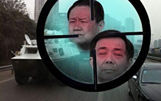 近胡錦濤三米者殺! 周永康政變中南海或有內賊