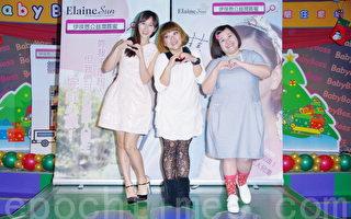 艺人蔡小洁(左起)、杜诗梅、钟欣凌于12月18日在台北代表上百位艺人义卖润唇蜜。(黄宗茂/大纪元)