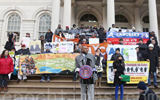 纽约市议员市议员多诺万.理查兹在12月19日议会投票前的民众集会上发言。(摄影:杜国辉/大纪元)
