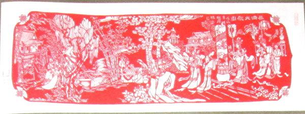《紅樓夢》系列之春滿大觀園(中華民俗藝術基金會/新北市政府)。(鍾元翻攝/大紀元)