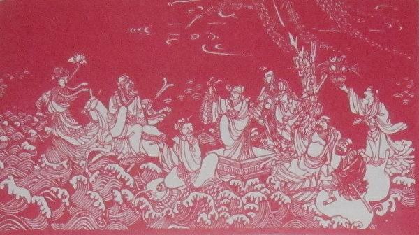 《八仙過海》(中華民俗藝術基金會/新北市政府)。(鍾元翻攝/大紀元)