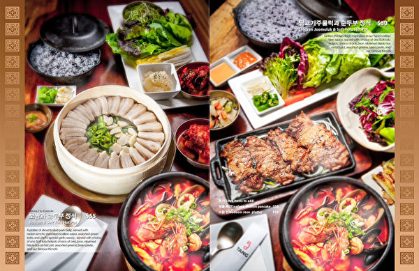 BBQ鸡排+海鲜豆腐煲+铁锅黑米饭+泡菜套餐(右图),蒸五花肉+豆腐煲+铁锅黑米饭+泡菜套餐(左图)(商家提供)