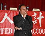 图:施启祥会计师提醒华人在购房之前就要想到租售时的税务问题(摄影:张岳/大纪元)