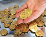 比特币已成印度毒品、军火、卖淫等非法交易和恐怖组织喜欢的货币,安全单位紧盯。(George Frey/Getty Images)