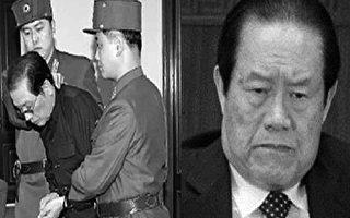 日媒:金正恩殺姑父和兄長因周永康洩密