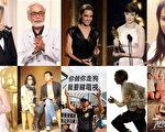 2013年全球十大娱乐新闻(大纪元合成图)