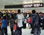 中华民国交通部观光局5月19日公布今年4月来台观光人数超过92万人,来台旅客正成长1.81%,其中港澳旅客人数达19万,较去年多出8万多人,比去年同期成长72.32%。(大纪元资料库)