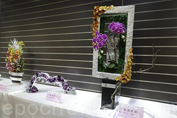 科博馆植物园推出《缤纷圣诞花艺设计展》。(苏玉芬/大纪元)