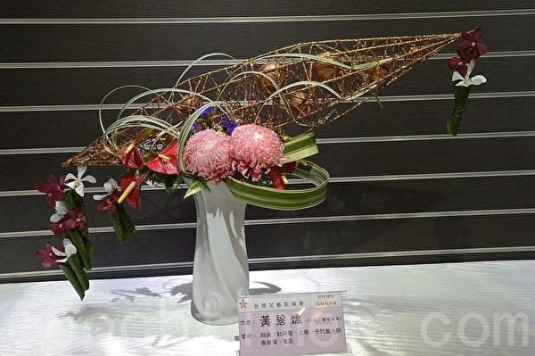 科博馆植物园热带雨林温室推出 《缤纷圣诞花艺设计展》。(苏玉芬/大纪元)