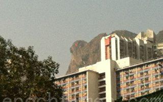 香港显奇观:12月22日下午2时狮子山眼睛红了