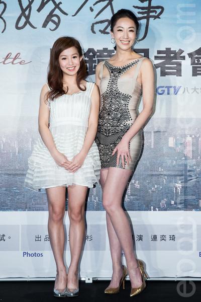電視劇「徵婚啟事」12月23日在台灣台北市舉行開拍記者會,主要演員郭書瑤(左)、隋棠出席與會,為新戲宣傳。(陳柏州/大紀元)