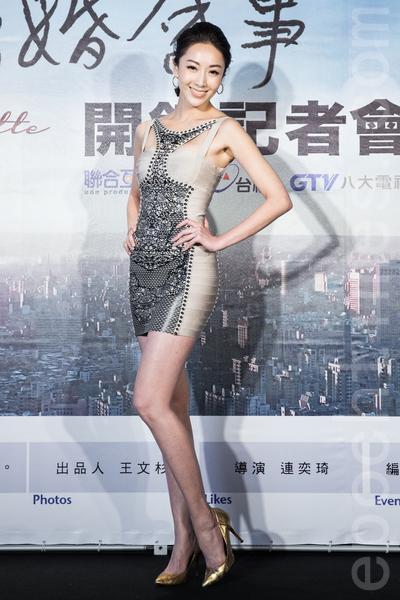 電視劇「徵婚啟事」12月23日在台灣台北市舉行開拍記者會,主要演員隋棠笑說,如果拍完戲還單身,會考慮徵婚。(陳柏州/大紀元)