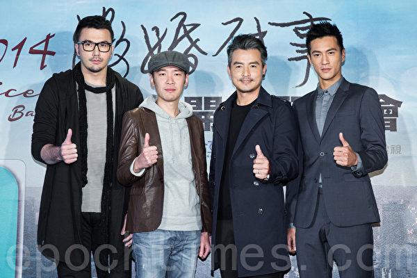 電視劇「徵婚啟事」12月23日在台灣台北市舉行開拍記者會,主要演員黃志瑋(左起)、張少懷、李銘順、鍾承翰出席與會,為新戲宣傳。(陳柏州/大紀元)