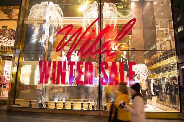 纽约第五大道各商家纷纷推出圣诞优惠政策。(戴兵/大纪元)
