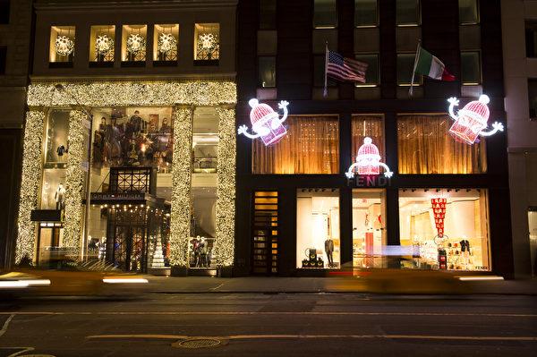 纽约第五大道的精美的圣诞装饰。(戴兵/大纪元)