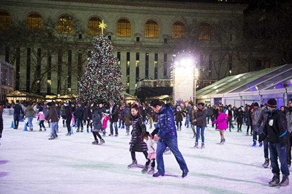纽约浪漫圣诞夜,Bryant Park的溜冰场。(戴兵/大纪元)