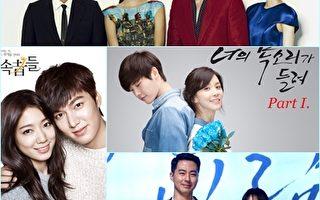 韓國SBS演技大賞 再揭入圍名單