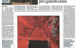 意大利第二大報:中共活摘器官是惡魔行為