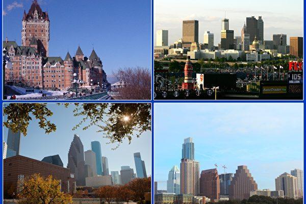 继美国休斯顿在12月23日开始,12月27日神韵在加拿大的魁北克市、美国休斯顿、亚特兰大市、奥斯汀市4城同时上演,盛况空前。(大纪元)