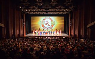 12月29日下午,神韻紐約藝術團在休斯頓瓊斯表演藝術劇院(Jones Hall)的演出爆滿。(陳筱筱/大紀元)