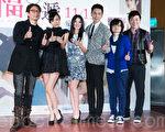 台湾艺人祝贺大纪元2014年新年快乐。(左起)九孔、霍诗丹、卓文萱、张雁名、翁靖廷。(陈柏州/大纪元)