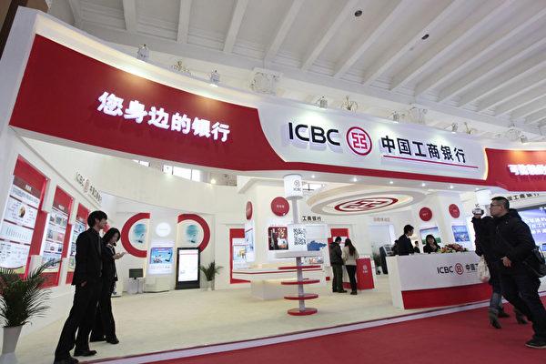 中國影子銀行兩大陣地失守 全線崩潰將近
