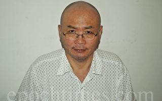 徐崇陽控北京公安局局長傅政華 遭虐待禁出門