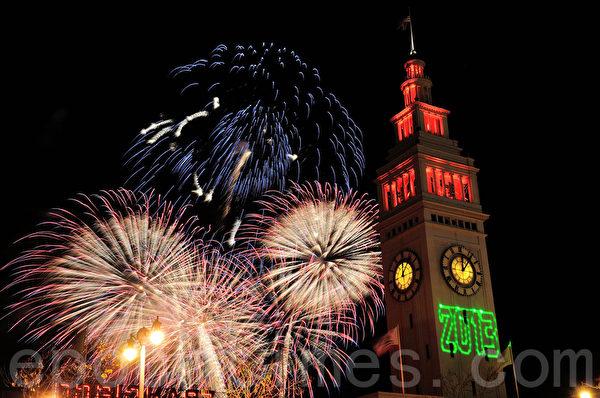 旧金山迎接2013年新年烟火(曹景哲/大纪元)
