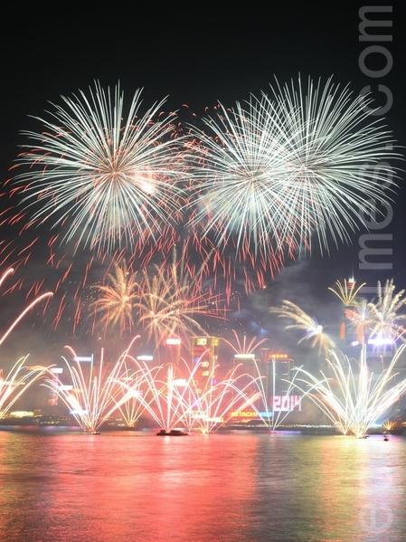 邁向2014年的香港跨年煙火花,繽紛的色彩吸引許多中港台的民眾,現場歡樂驚嘆的歡呼迎接新的一年。(宋祥龍 /大紀元)