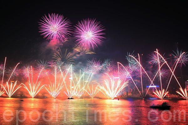 迈向2014年的香港跨年烟火花,缤纷的色彩吸引许多中港台的民众,现场欢乐惊叹的欢呼迎接新的一年。(宋祥龙 /大纪元)