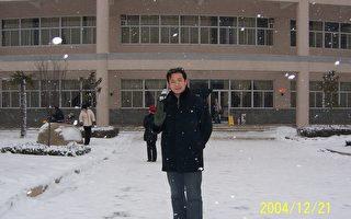 李后主(惠虎宇):给西安科技大学领导的公开信