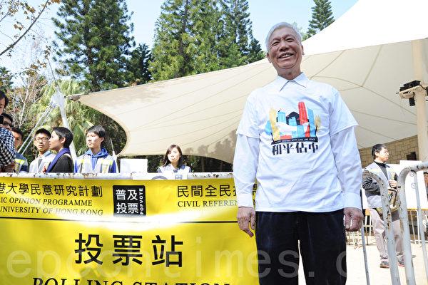 佔領中華發起人朱耀明在新年大遊行之前,呼籲市民參與「元旦民間全民投票」。(孫青天/大紀元)