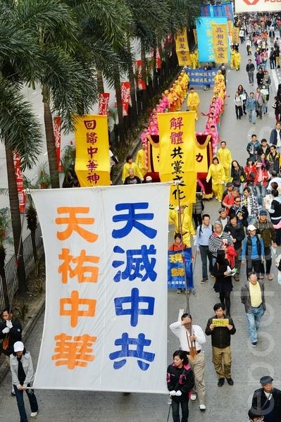 2014年香港新年大遊行,雄壯的天國樂團演奏、整齊的遊行隊伍和幡旗橫額,使法輪功學員成為最受矚目的陣列。(宋祥龍/大紀元)