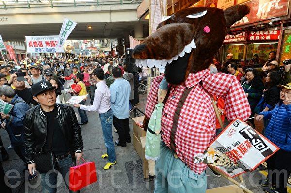 參加2014新年大遊行的民眾,很多民眾有備而來,自備抗議標語橫額。(宋祥龍/大紀元)