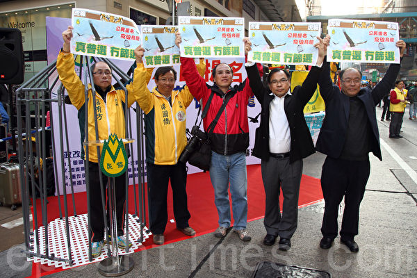 香港民间人权阵线举行的2014年新年大游行,3万人参加,市民用各式道具标语要求真普选,不要中共筛选式的假民主,并要求中共地下党特首梁振英下台。(潘在殊/大纪元)