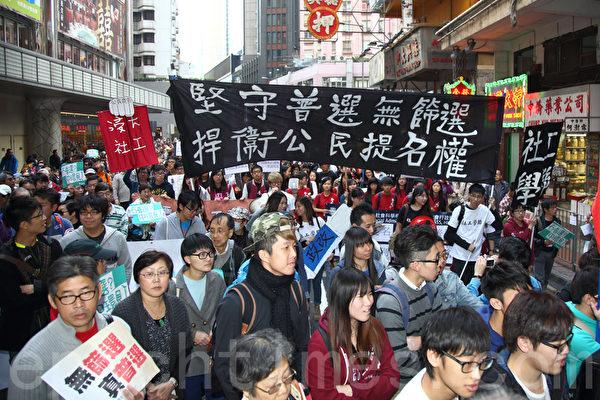 香港民間人權陣線舉行的2014年新年大遊行,3萬人參加,市民用各式道具標語要求真普選,不要中共篩選式的假民主,並要求中共地下黨特首梁振英下台。(潘在殊/大紀元)