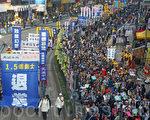 风吹云:香港明星撑大纪元引起中共恐惧