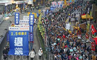 風吹雲:香港明星撐大紀元引起中共恐懼