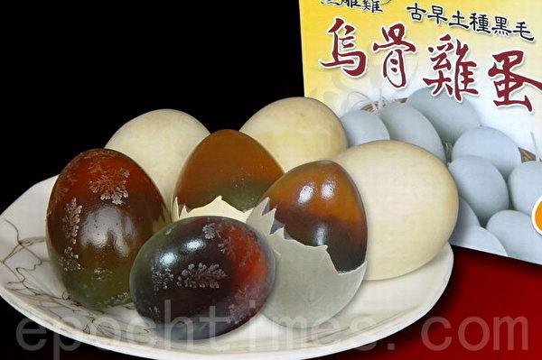 """以天然碱制作的黑雕鸡皮蛋安全健康,表面""""松花""""多,代表含有丰富的蛋白质。(台湾丰和提供)"""