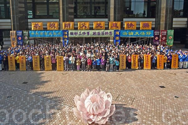 香港法轮功学员恭祝李洪志大师新年快乐